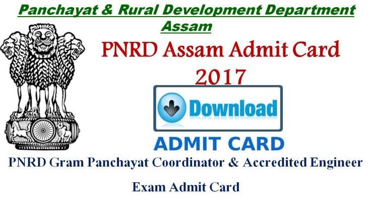 PNRD Assam Admit Card 2017/ Hall Ticket