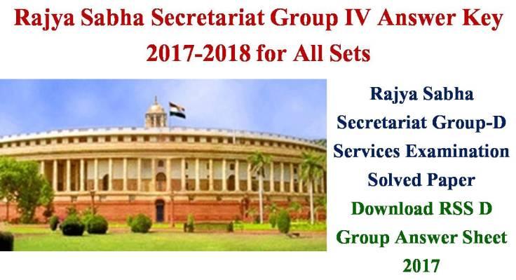 Rajya Sabha Secretariat Group D Key Paper