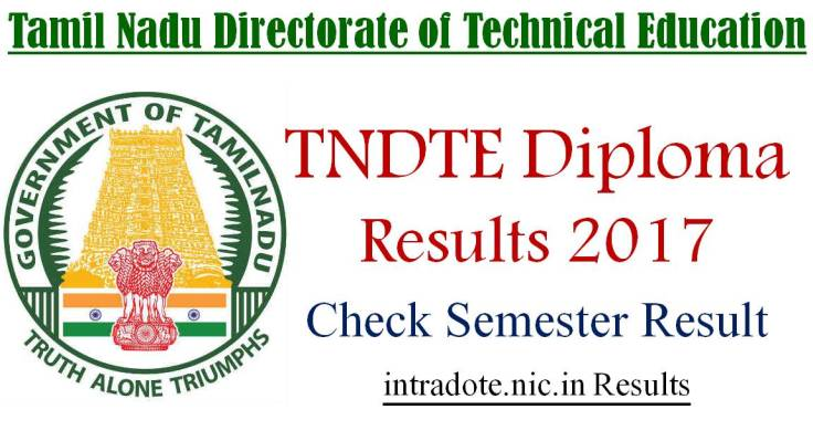 intradote.nic.in TNDTE Diploma Results
