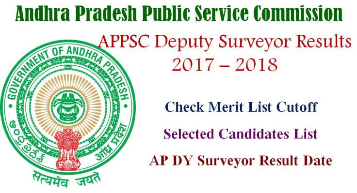 APPSC Deputy Surveyor Results Check Hall Ticket Wise