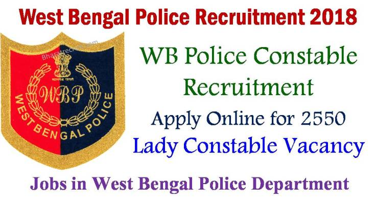 West Bengal Lady Police Recruitment