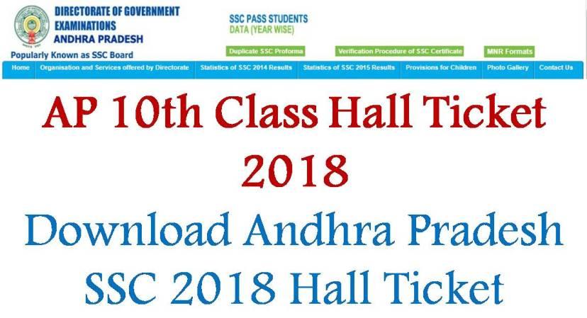 AP 10th class hall ticket 2018, andhra pradesh ssc hall ticket