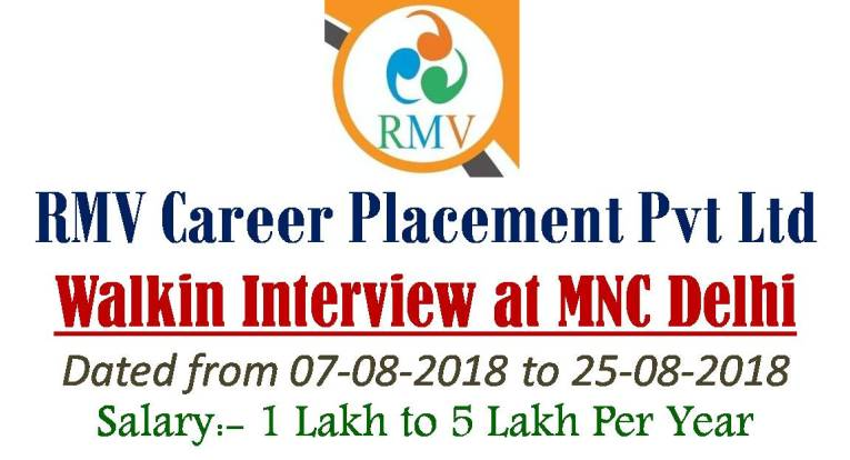 RMV Walkin Interview at MNC Company