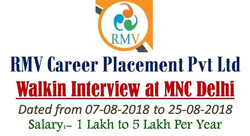 RMV Walkin Interview at MNC Company