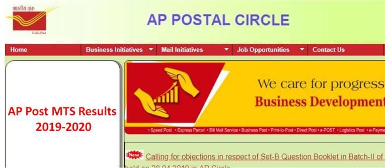 AP Post Office MTS Results 2019 | Check Andhra Pradesh
