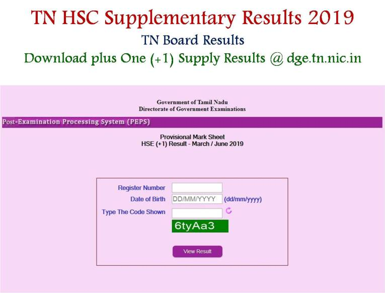 TN HSC Supplementary Results 2019 | Tamil Nadu Board One Plus (+1
