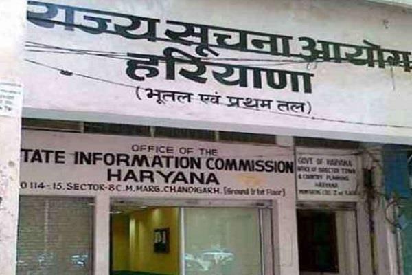 नगर परिषद सचिव व बीआई के खिलाफ राज्य सूचना आयोग ने दिए विभागीय कार्रवाई के आदेश