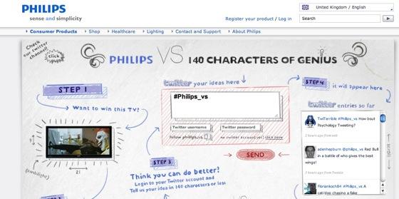 philpsvs.jpg