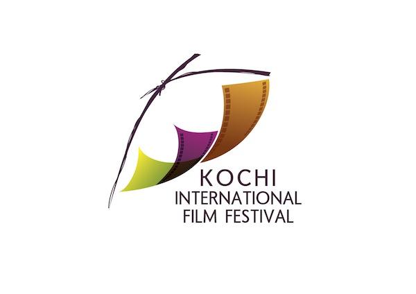 kochin-filmfest