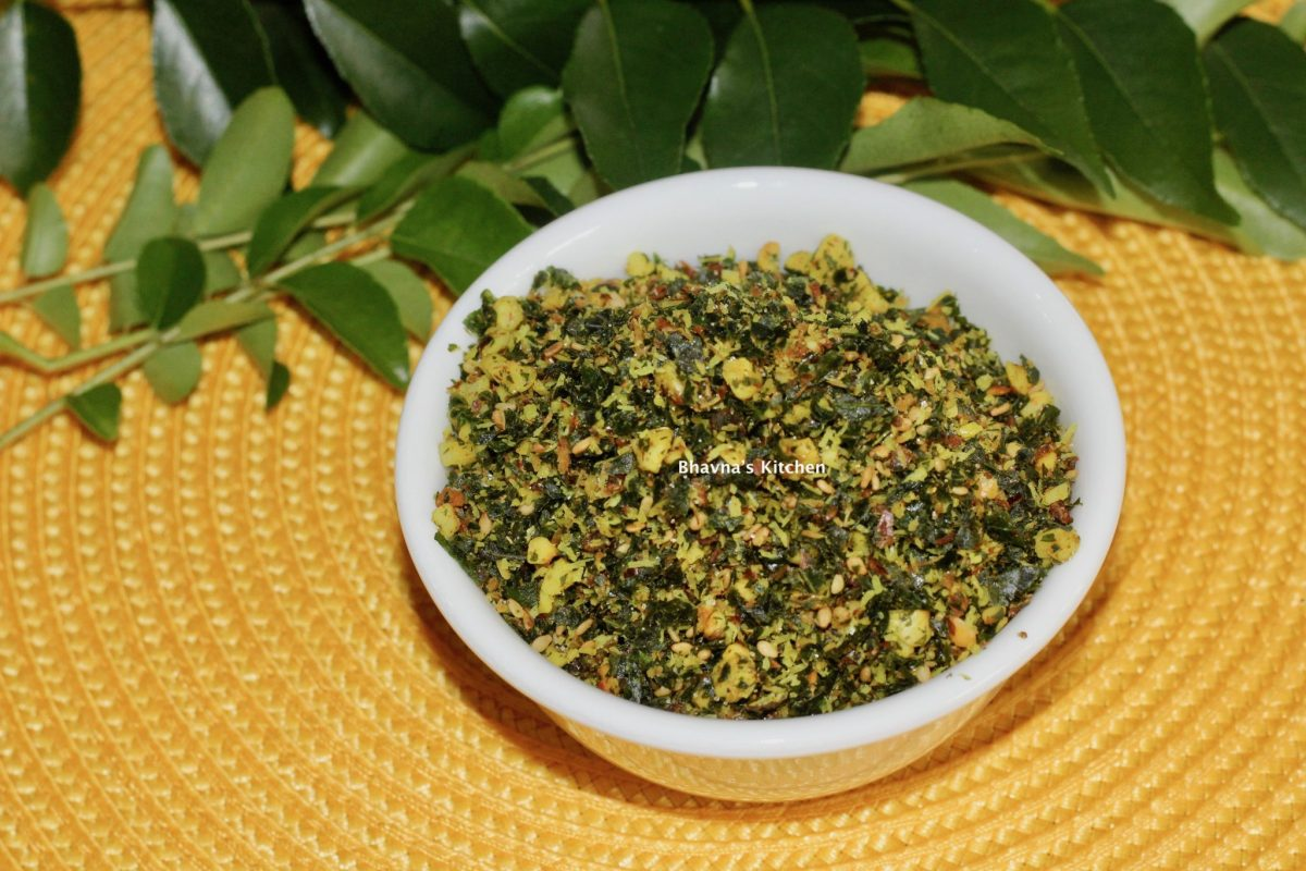 Curry Leaves OR Mitho Limdo OR Kadi Patta Chutney