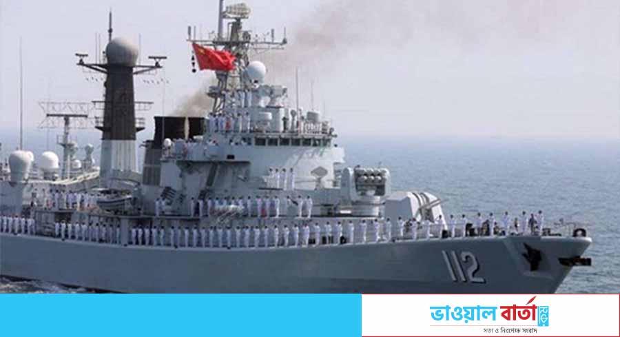 চীন পাকিস্তানকে অত্যাধুনিক যুদ্ধজাহাজ দিল, উদ্বেগ বাড়ল ভারতের