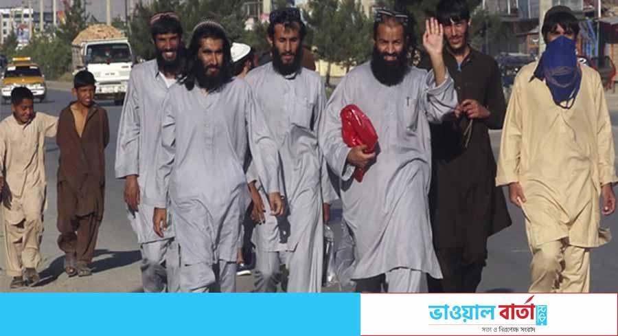 আরো তালেবান বন্দিকে মুক্তি দিল আফগান সরকার