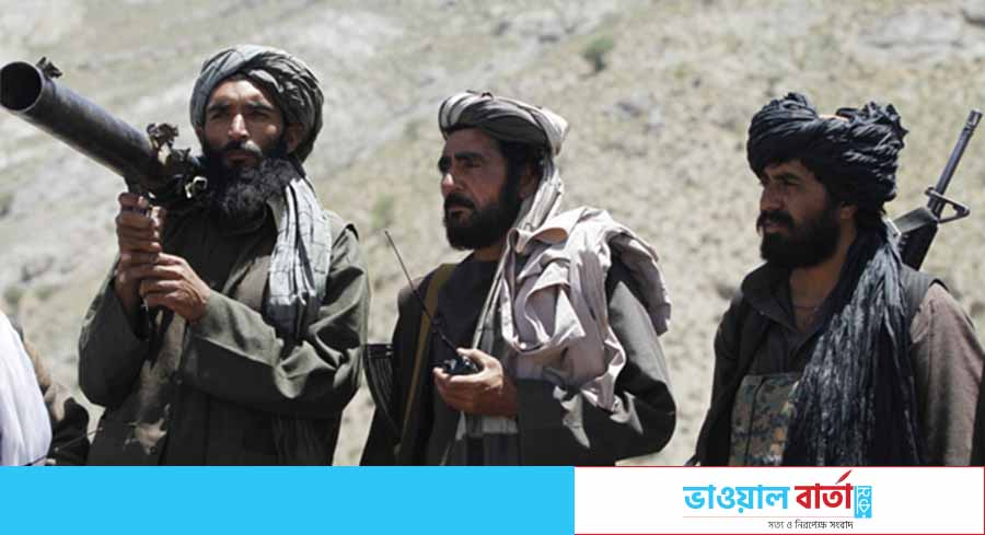 আফগানিস্তানে তালেবানের অংশগ্রহণে অন্তর্বর্তী সরকার হচ্ছে?