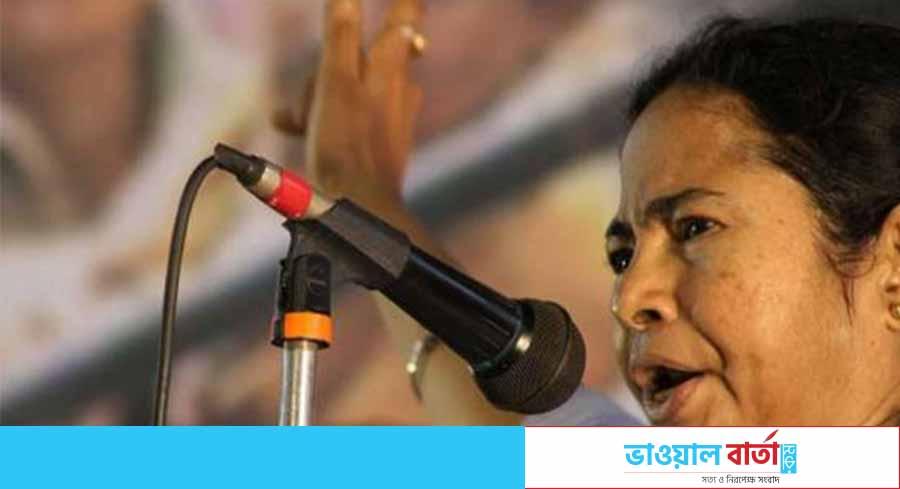 ফ্যাসিবাদী কায়দায় চলছে ভারত: মমতা