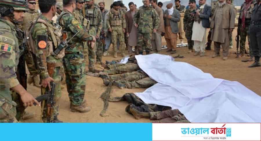আফগানিস্তানে দফায় দফায় নিরাপত্তা বাহিনীর ওপর বোমা হামলা; নিহত ৪
