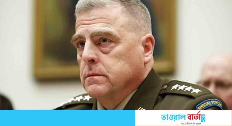 আফগানিস্তানে তালেবান কৌশলগত ভালো অবস্থানে আছে: মার্কিন জেনারেল