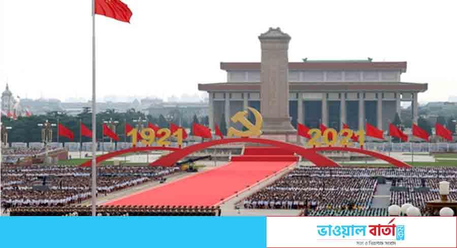 চীনের বিরুদ্ধে মস্তানির যুগ শেষ, অপশক্তির পরিণতি হবে ভয়াবহ: শি জিন পিং