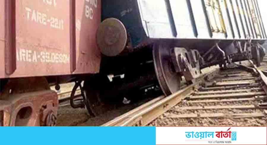 টঙ্গীতে মালবাহী রেল লাইনচ্যুত, ঢাকার সঙ্গে সারা দেশের রেল যোগাযোগ বন্ধ