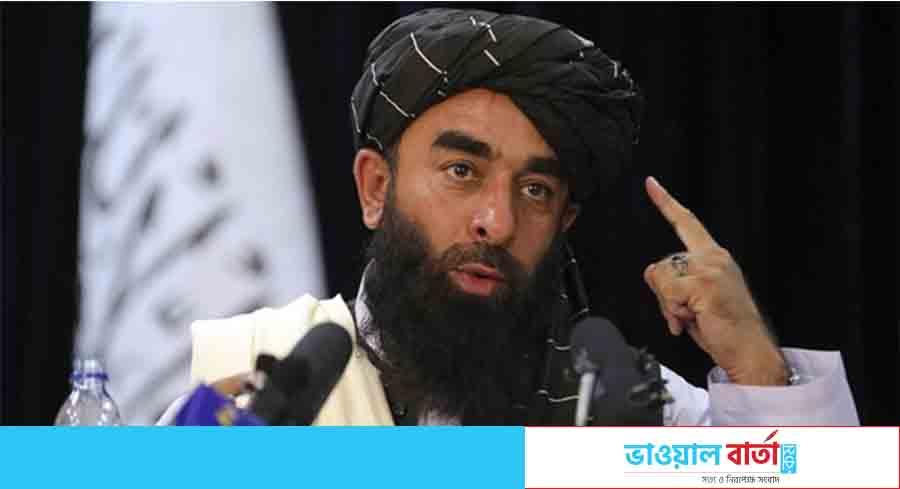 আর কোনো দেশ যেন আফগানিস্তানে হামলা করার চিন্তাও না করে
