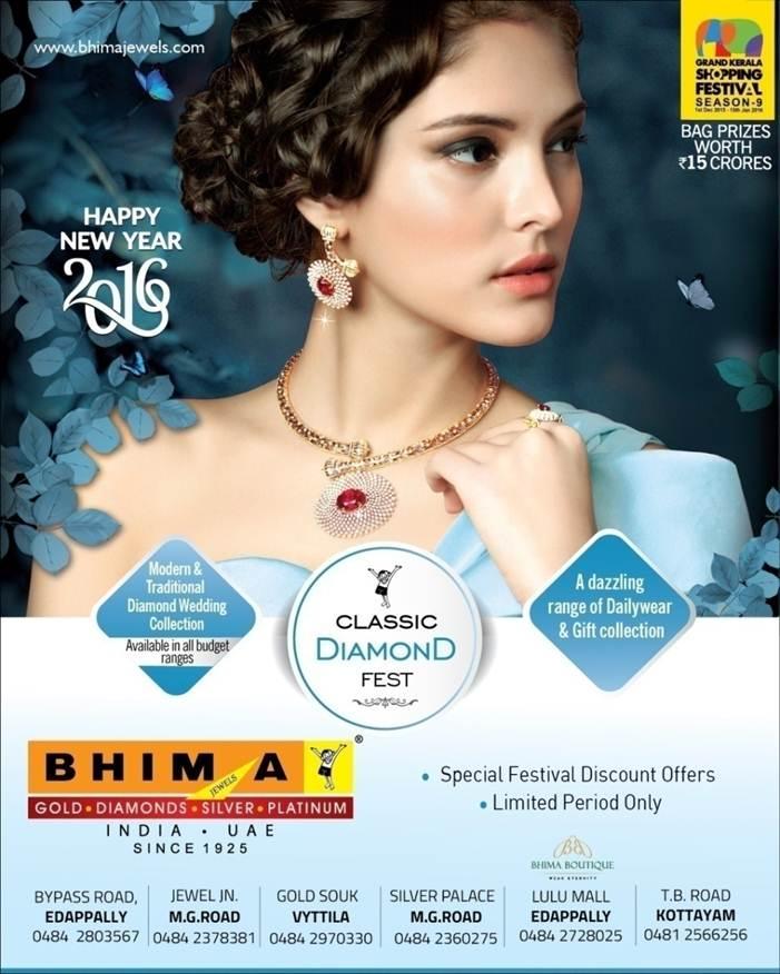 Events Bhima Jewellers