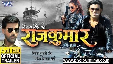 भोजपुरी फिल्म राजकुमार में विशाल सिंह का हैरतअंगेज़ बाइक स्टंट्स