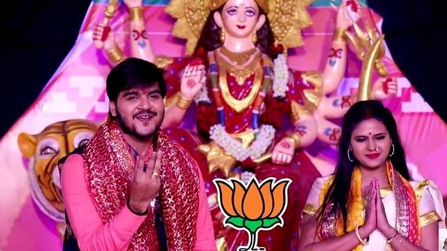B.J.P  Election Song 2019,B.J.P  Election Song 2019 by Kallu Ji