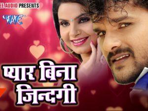 Pyar-Bina-Jindagi-Song