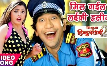 Jujhata Garibi Se Bihar Song
