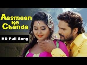 Aasmaan Ke Chanda Song