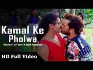 Kamal Ke Pholwa Ho Full Song