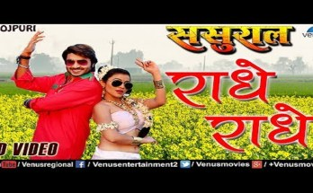 Radhe Radhe Full Video Song