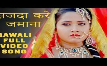Sajda Kare Jamana Full Qawali-Song