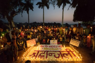 Bhopal Disaster 31st anniversary