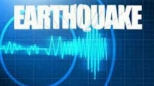3.9 magnitude earthquake shakes Jamaica