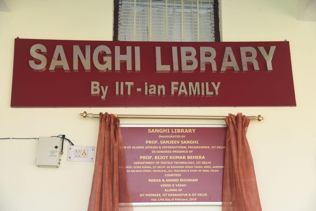 ESTABLISHMENT OF SCHOOL LIBRARY IN JHAJJAR HARYANA