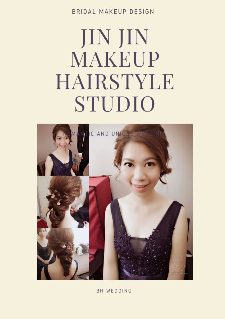歸寧宴-Jin Jin Makeup Hairstyle Studio