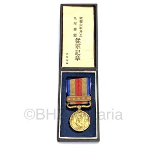 China Incident Service Medaille