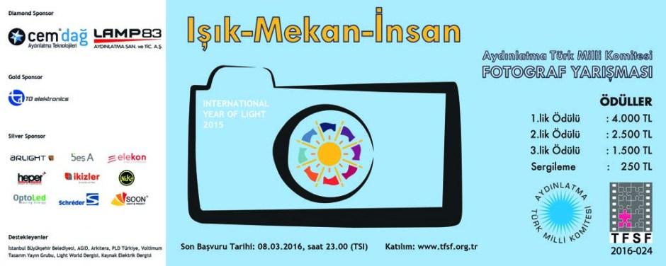 atmk banner web