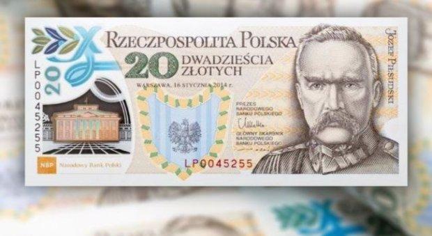 20 zł z Józefem Piłsudskim najlepszym banknotem kolekcjonerskim świata