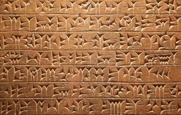 Język akadyjski zapisywany był widocznym na tabliczce sumeryjskim pismem klinowym.