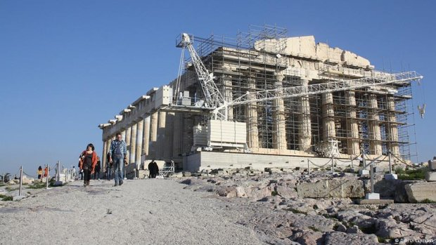 Akropol w Atenach
