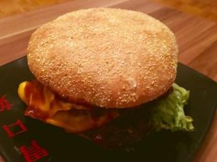 Meat in Bun Lieferheld Bestellung - 7