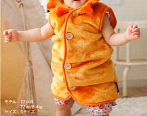 グルーニー赤ちゃん画像