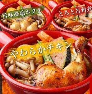 北海道札幌スープカレーレトルトぼーの画像