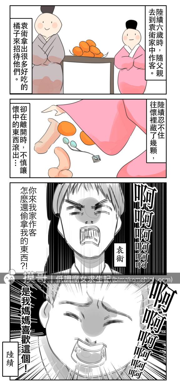 24孝阿腐版_009