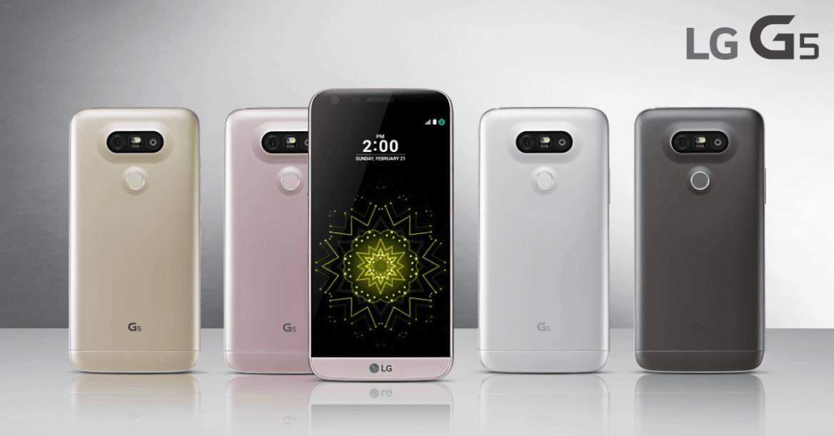 Biareview com - LG G5