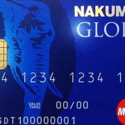 Top Up Nakumatt Global Card using DTB M-Pesa Paybill
