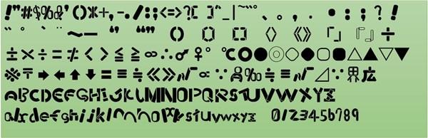 らんすあたっく!記号、アルファベット、数字:公式画像