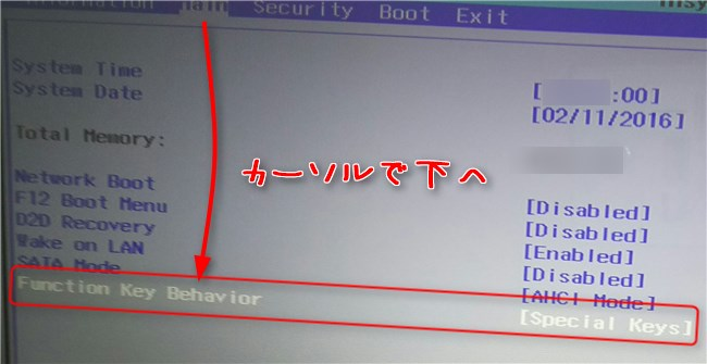 「Function Key Behavior」まで移動