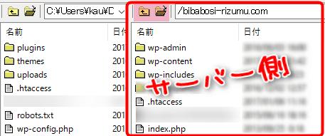 FTPソフトの右はサーバー側の情報